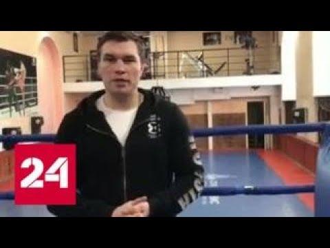Боксер Григорий Дрозд завершил карьеру - Россия 24
