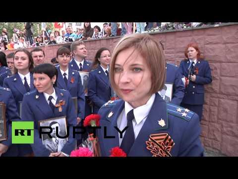 Наталья Поклонская: Крым и Севастополь Великой Победе верны