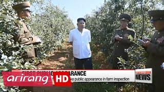 شاهد.. أول ظهور لزعيم كوريا الشمالية