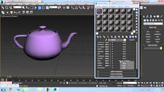 Autodesk 3ds Max 2014.Запись обучения.Вопросы и ответы. Урок 16