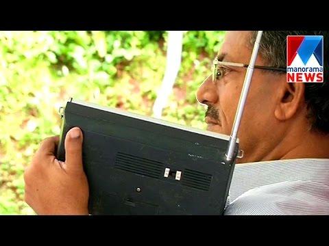 All India radio to stop broadcasting| Manorama News