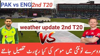 Pakistan vs England 2nd T20 Latest Weather Update   Today weather in manchester