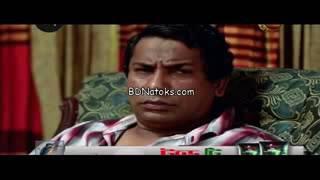 Bangla Eid Natok Telefilm 2013 Eid Ul Fitr   Manik Jor Part 6 By Mosharraf karim low