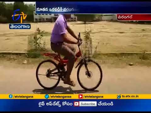 Warangal Municipal Commissioner Goutham Coming to Office   on Bicycle