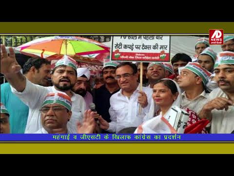 APNI DILLI NEWS BULETTIN 02 AUGUST 2017
