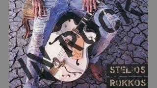 Στέλιος Ρόκκος - Όσο Έχω Εσένα (Live) | Stelios Rokkos - Oso Eho Esena (Live) (Official Audio)