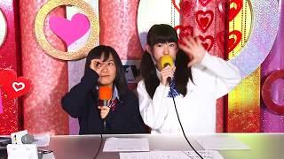 重本ことり #日比美思 #Dream5 #下北FM #下北沢 「下北FM」毎週木曜...