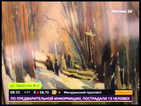 Крупнейшее хищение картин из частной коллекции в Москве
