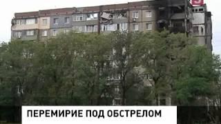 ОБСЕ увеличивает количество наблюдателей юго востоке Украины(, 2014-09-23T12:31:48.000Z)
