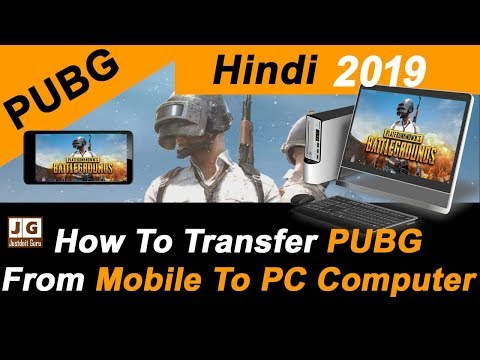 How To Transfer PUBG Game From Mobile To PC Computer | Hindi