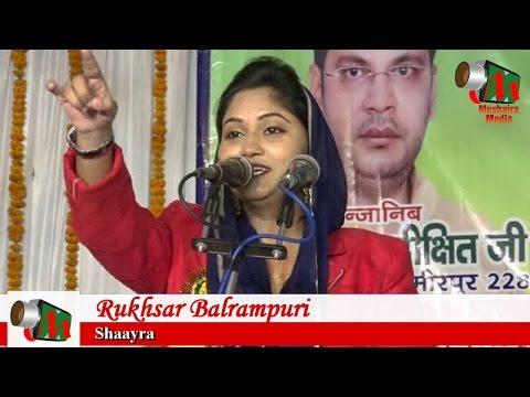Rukhsar Balrampuri, Maudaha Hamirpur Mushaira, 15/11/2016,Con ALEEMUDDIN Sb, Mushaira Media