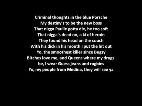 Nas - Affirmative Action Lyrics