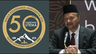 Special Session on Khilafat with Mubarik Siddiqi Sahib - 50th National Ijtema MKA USA 2018
