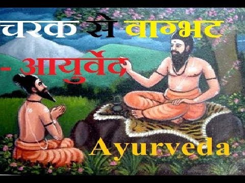 charak to vagbhat ancient ayurved treatment & cure 4