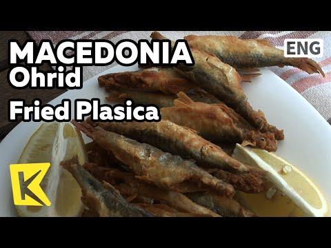 【K】Macedonia Travel-Ohrid[마케도니아 여행-오흐리드]진주를 만드는 물고기, 플라시차 튀김/Plasica/Fried/Pearl/Food/Dish