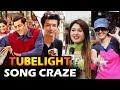 Salman's Tubelight Song Craze In Public - Radio, Tinka Tinka, Main Agar, Naach Meri Jaan video