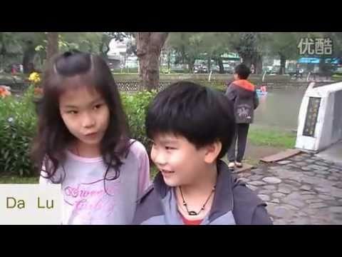 台灣小朋友眼中的大陸 How kids from Taiwan think of Chinese mainland(Part1)