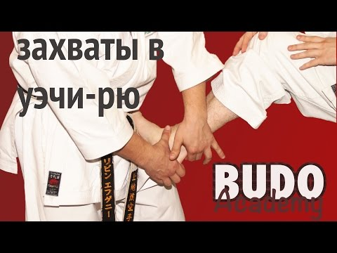 КАРАТЕ UECHI RYU смотреть онлайн видео от каратэ в хорошем