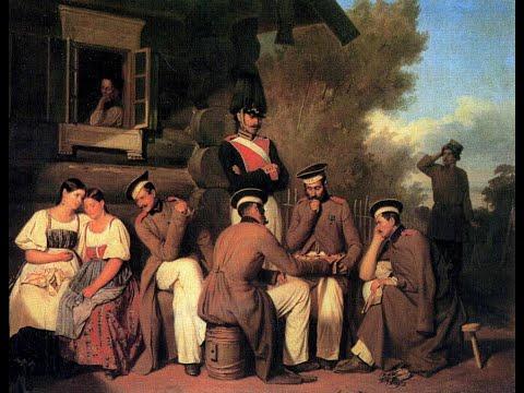 Выпуск 42-й. Отпуски для нижних чинов в Русской императорской армии (1796 - 1874 гг.)