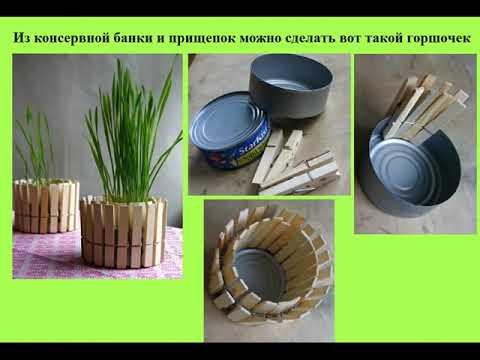 Уличные вазоны для цветов (48 фото): все о материалах и