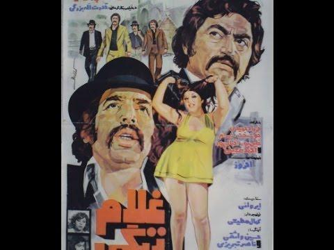 gholam zangi فيلم ايراني سينمايى - غلام زنگى