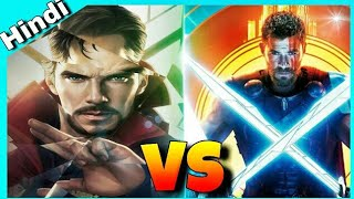 Thor vs dr.strange hindi