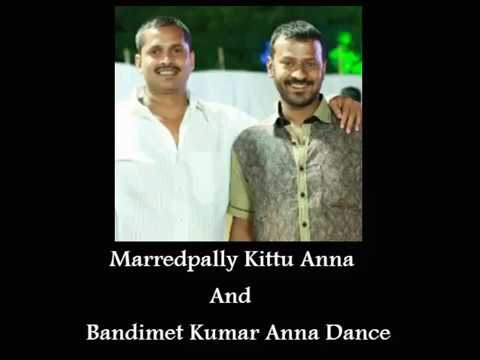 Marredpally Kittu Anna And Bandimet Kumar Anna Dance