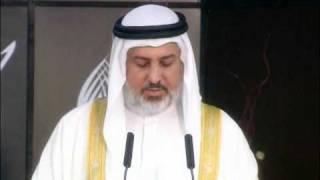 Jalsa Salana Kababir 2009 Day 1-Amir Sahib Speech3