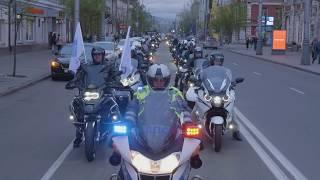 Открытие мотосезона в Красноярске 26.05.2018 и нового шоу-рума BMW Motorrad