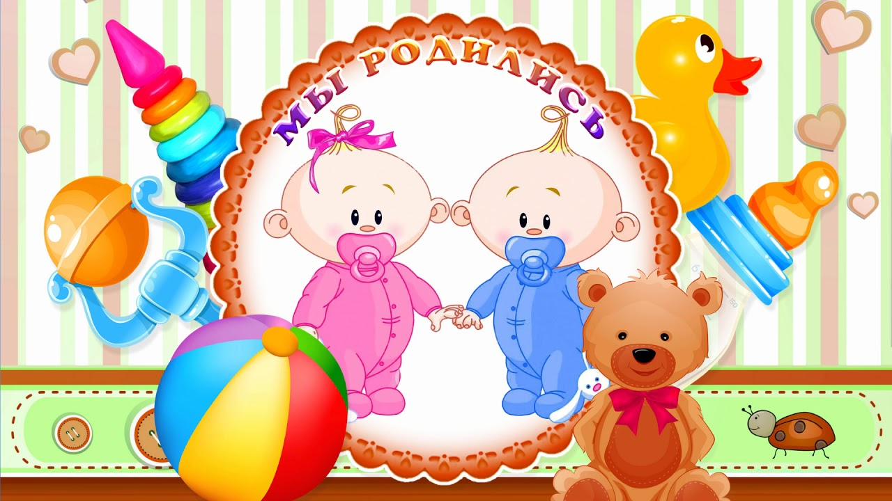 5 месяцев двойняшкам поздравления от мамы