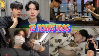 SUB) 12 hours Vlogㅣ12시간 브이로그ㅣ게이커플ㅣKorean gay couple