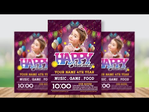 CorelDraw x7 Tutorial - Birthday Party Invitation Card - Design A4 size Urdu/ hindi thumbnail