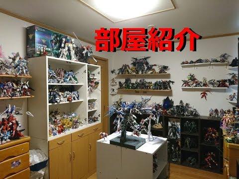 (俺的夢の部屋!笑)ガンプラ&おもちゃ部屋をゆるーく紹介!
