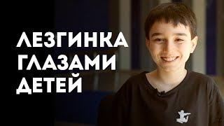 Школа лезгинки глазами детей(shkola-lezginki.ru +79266972330., 2015-04-24T20:23:37.000Z)