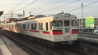 山陽3000系2次車(3014F)普通須磨行き 中八木駅発車
