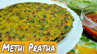 Methi ke parathe/Very Crispy Delicious yummy fenugreek leaves paratha *By Zaika e lucknow *