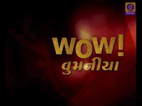 WOW WOMANIYA | Kalai Rawal | Radio Jockey (Divyang)