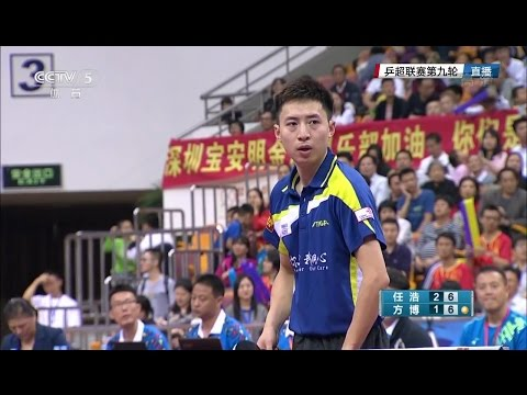 2016 China Super League: SHENZHEN Vs SHANDONG [Full* Match/Chinese|HD]