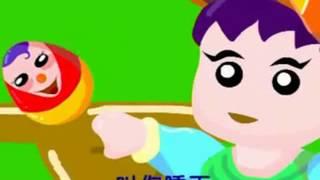 Bu dao weng