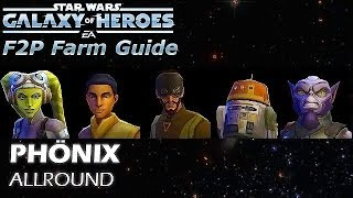 F2P Charakter Farm Guide für Anfänger 01/2018 ▶ Tutorial ▷ Star Wars: Galaxy of Heroes