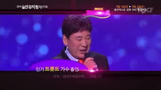 2014+울진+뮤직+팜+페스티벌+2014 07 17