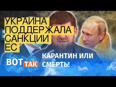 Украина поддержала санкции ЕСпротив Белоруссии