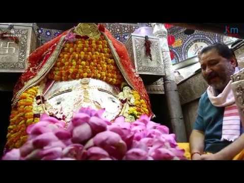 Evening Aarti of Kalka Maa | Shri Kalkaji Mandir Official