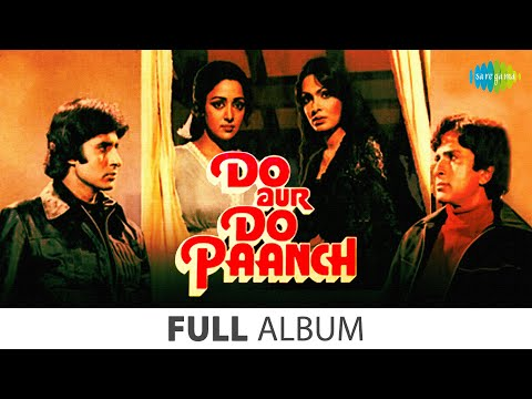 Do Aur Do Paanch | Meri Zindagi Ne Mujhe | Tune Abhi Dekha Nahin | Amitabh Bachchan | Parveen Babi