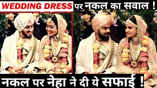 Neha Kakkar gets TROLLED for Copying Wedding Outfits; This is How Neha Reacts on her Dresses!