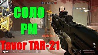 Warface - Tavor TAR-21 СОЛО РМ