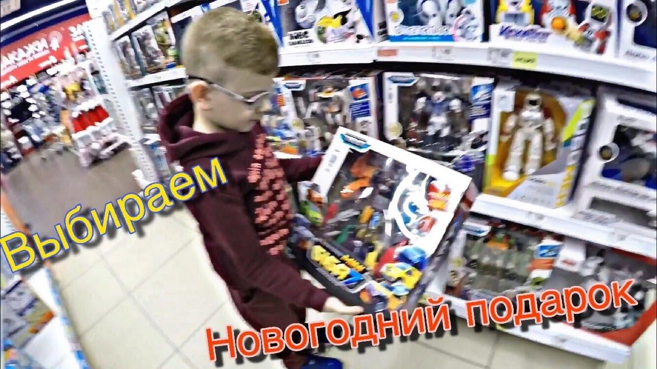 За подарком в Детский Мир. Куча игрушек: Тоботы, Трансформеры, Марвел, Бластеры, Звездные войны.