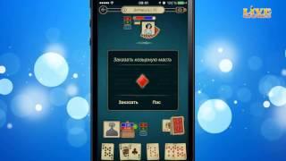 терц карткова гра