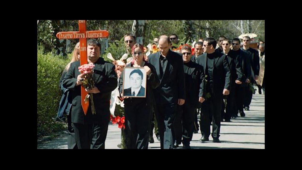 Знаковите убийства на прехода в България