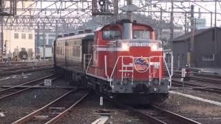 【だいせんHM】サロンカーなにわ米子駅到着から、発車入換、機関車解放機回し後連結までまとめ(2017/3/19)